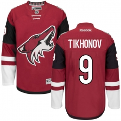 Viktor Tikhonov Reebok Arizona Coyotes Authentic Maroon Home Jersey